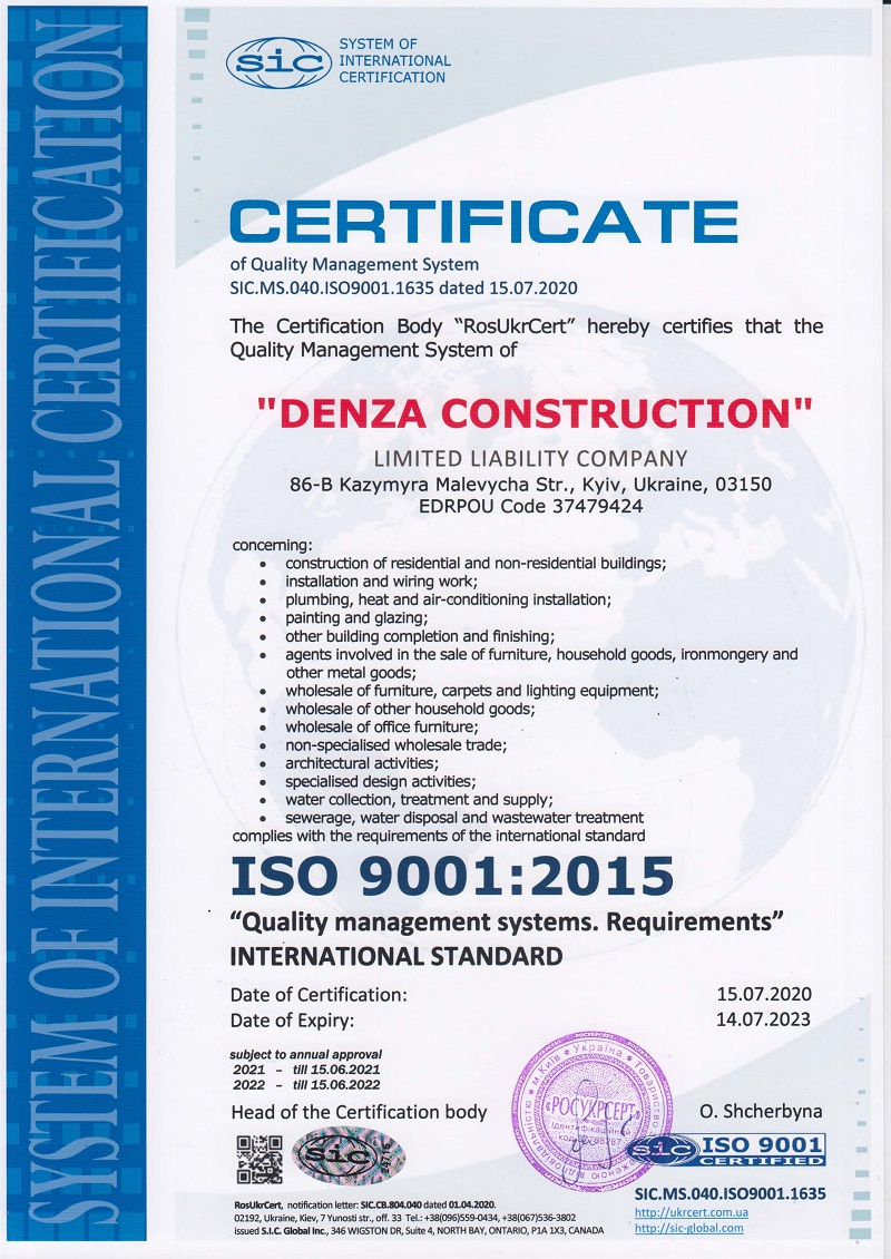 ISO 9001 - Eng