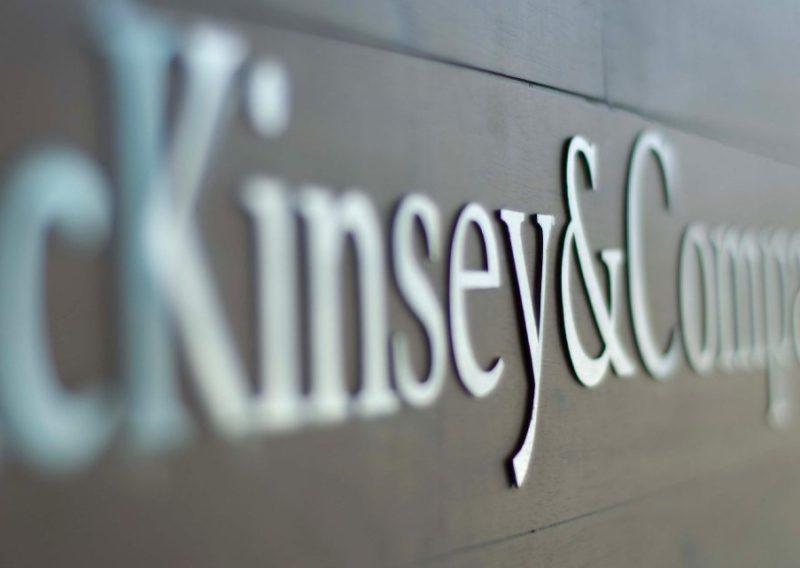 Компания «McKinsey&