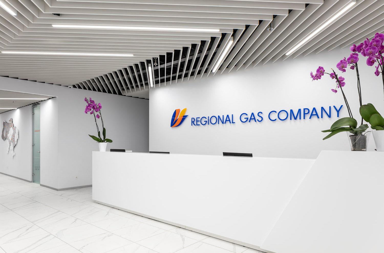 РГК Региональная Газовая Компания (4)