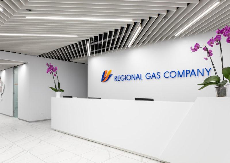 Regional Gas Company